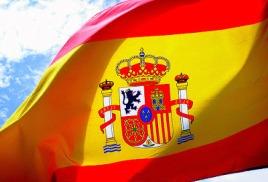 Приглашаем на занятия по испанскому языку!