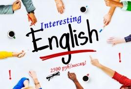 """В апреле скидка на курс """"Интересный английский""""!"""