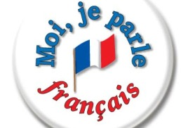 Набор французской группы